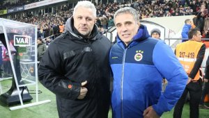 Süper Lig: Gaziantep FK: 0 - Fenerbahçe: 0