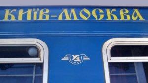 Rusya'da karantinaya alınan Ukrayna treni, ülkeye geri döndü