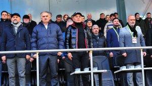 TFF 1. Lig: Fatih Karagümrük: 2 - Giresunspor: 1