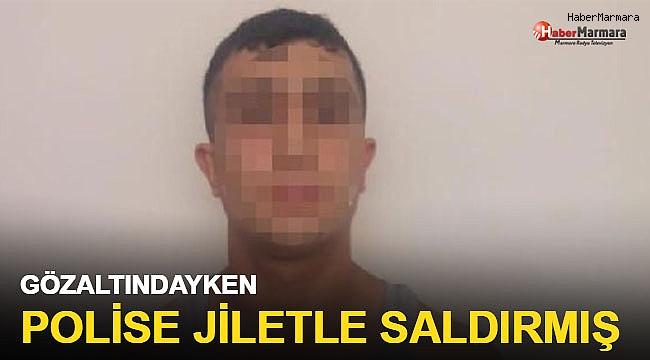 Diyarbakır Valiliği'nden polisi şehit eden şüphelinin görüntüleriyle ilgili açıklama
