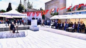 Trabzon'da 15 Temmuz şehitleri anıldı